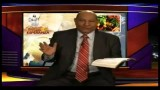 13/18 – Esperanza es Salud – JESÚS LA GRAN ESPERANZA – Pr Alejandro Bullón