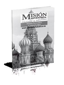 Informativo-Misión-Jóvenes-Asultos-Escuela-Sabática-Tercer-trimestre-2014-227x300