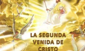 Lección 13 | La segunda venida de Cristo | Escuela Sabática Power Point