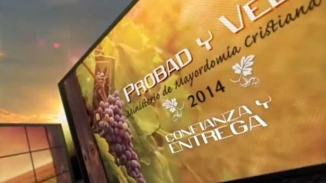20 de diciembre |  Probad Y Ved | Confianza y entrega | Iglesia Adventista