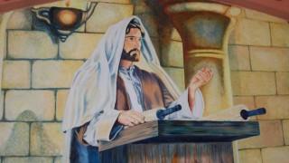 Lección 5   Cristo es Señor del Sábado   Escuela Sabática Power Point