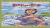Infantes | Lección 4 | Las promesas son para cumplirlas | Escuela Sabática Menores