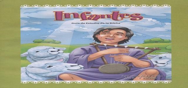 Lección 13 | Infantes | José perdona a sus hermanos | Escuela Sabática Menores