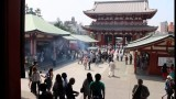 27 de junio | Feliz Sábado, Japón | Japón | División Asiática del Pacífico Norte
