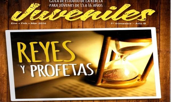 Lección 5 | Juveniles | Confesiones de un sabio insensato | Escuela Sabática Menores