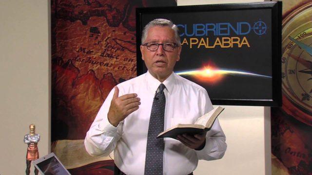 2 | Versiones de la Biblia | Serie 1: Descubriendo la Palabra | Pr. Remberto Parada
