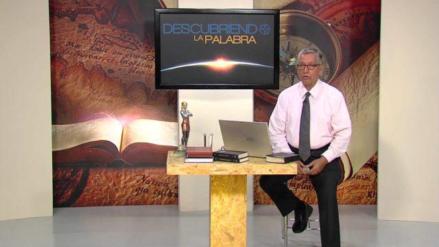 5 | El Poder de la Palabra de Dios | Serie 1: Descubriendo la Palabra | Pr. Remberto Parada