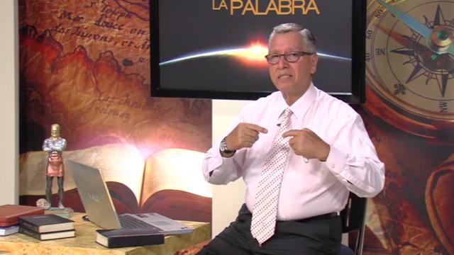 3 | La inspiración de la Biblia | Serie 1: Descubriendo la Palabra | Pr. Remberto Parada