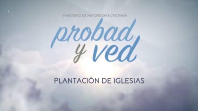 25 de febrero | Plantación de iglesias | Probad y Ved 2017 | Iglesia Adventista