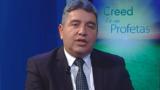 13 de marzo | Creed en sus profetas | Salmos 133