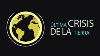 Animación Tema 01 | La Última Crisis de la Tierra | Iglesia Adventista
