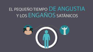 Animación Tema 04 | El pequeño tiempo de angustia y los engaños satánicos de los últimos días | Iglesia Adventista