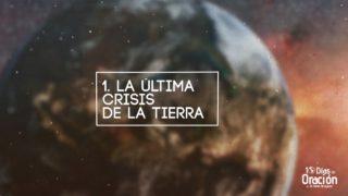 Día 1: La última crisis de la tierra | 10 Días de Oración 2017 | Iglesia Adventista