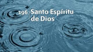Himno 196 – Santo Espíritu de Dios – NUEVO HIMNARIO ADVENTISTA CANTADO
