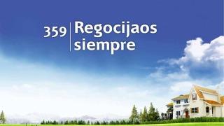 Himno 359   Regocijaos siempre   Himnario Adventista