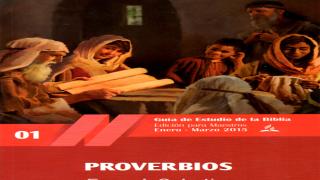 Lección 12 | La humildad de los sabios | Escuela Sabática 2015 | Proverbios | Primer trimestre 2015