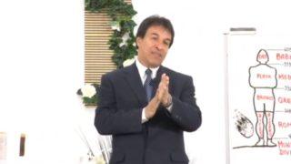 3 | Daniel 3 y el 666 | Las Profecías Del Libro De Daniel | Arq. Alberto Lascarro